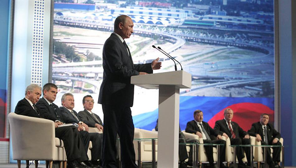 Putin an der Konferenz in Nowosibirsk