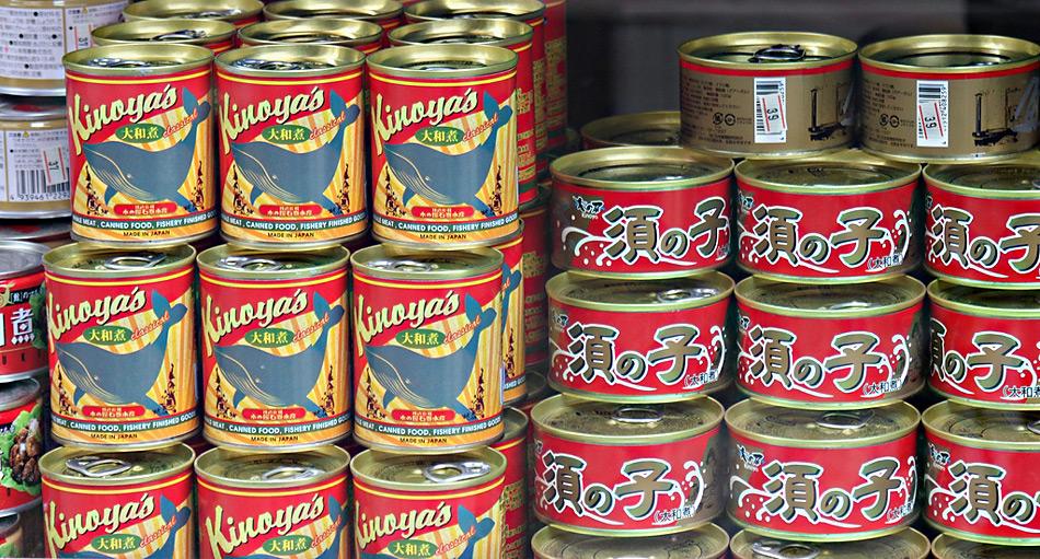 Am Ende landen japanische «Forschungsobjekte» in Dosen verpack im Supermarkt.